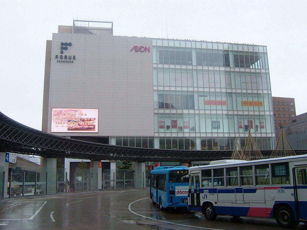 1280px-kanazawa_forus