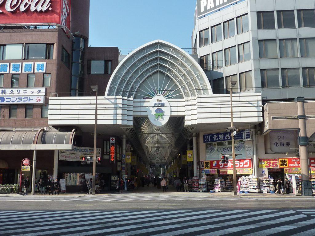 Tenmonkan_Street_2011