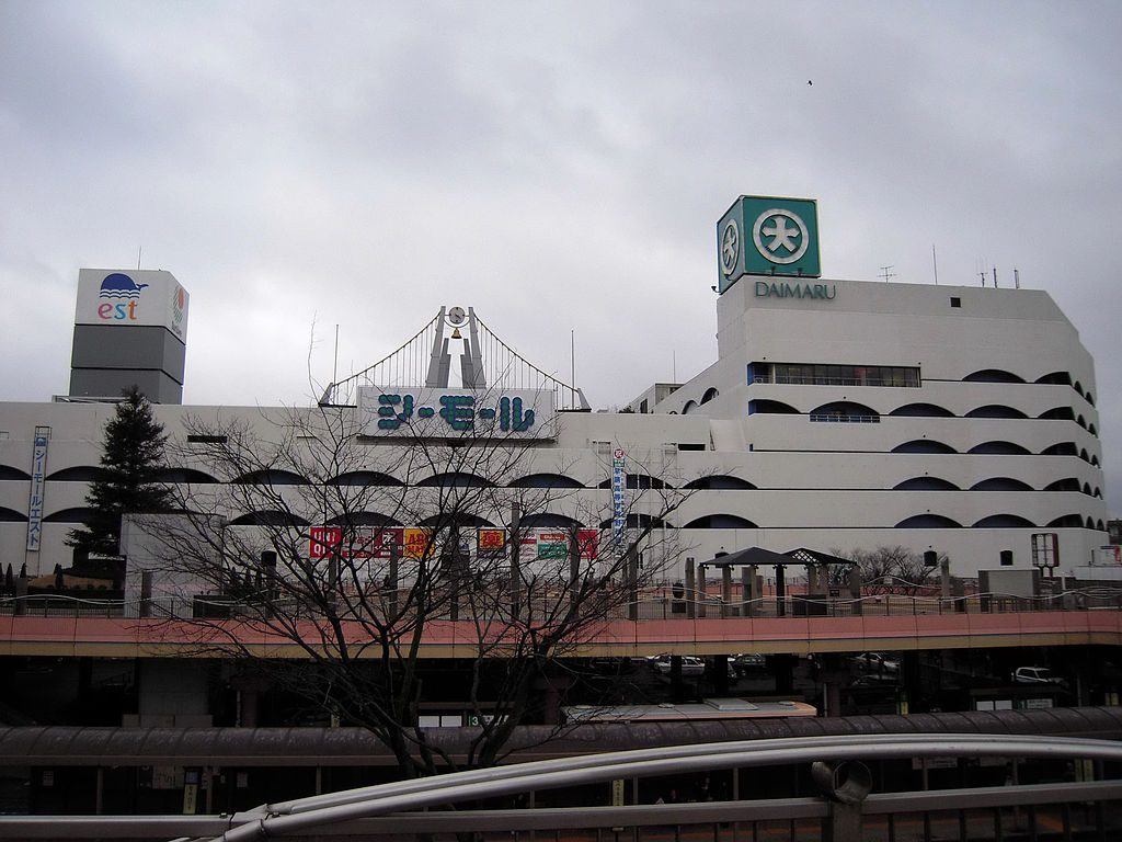 1024px-seamall_shimonoseki_2012