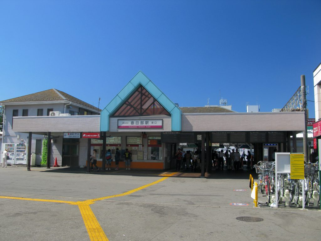 kasukabe_station_east_entrance_1
