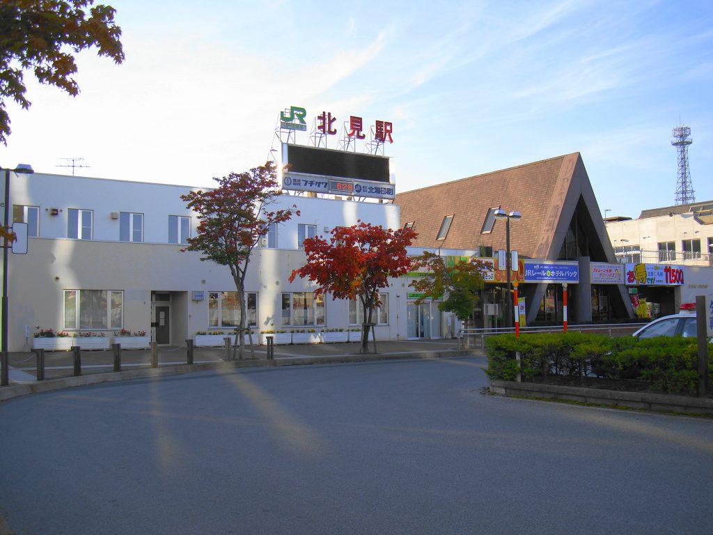 kitami_station01
