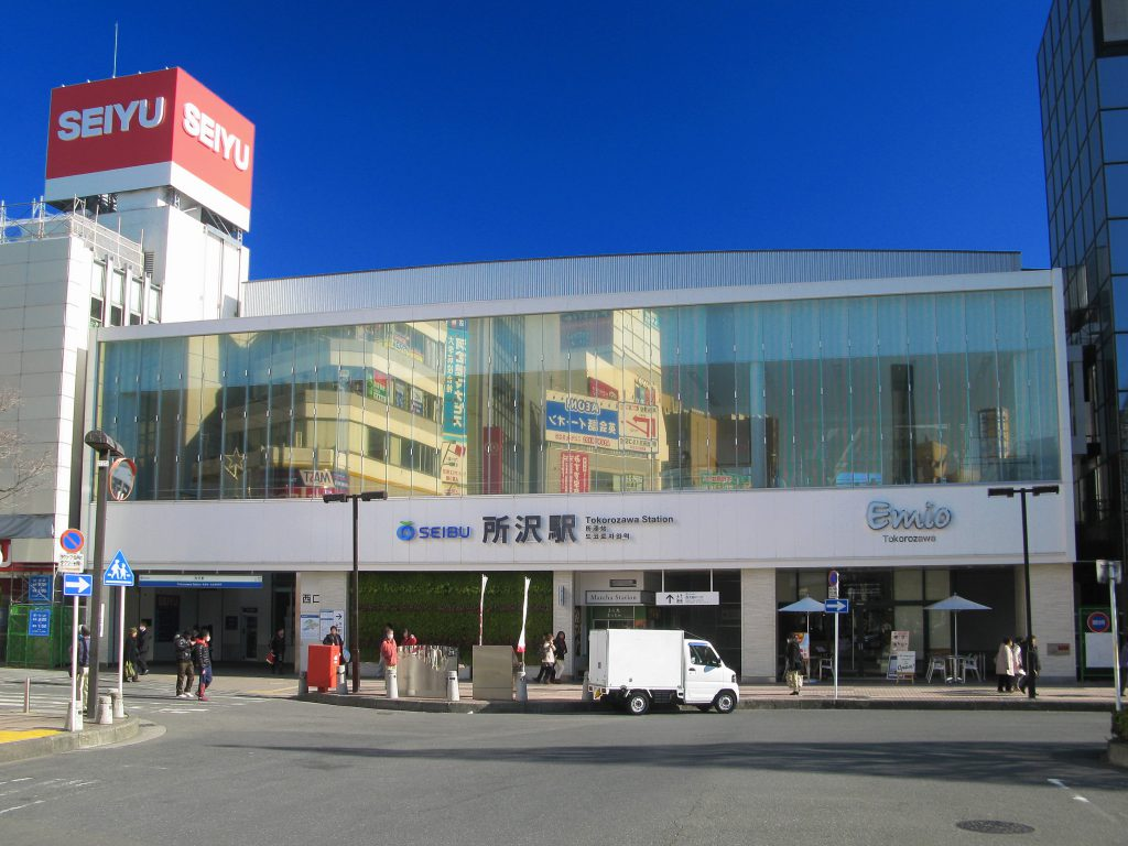 tokorozawa_station_west_entrance_2