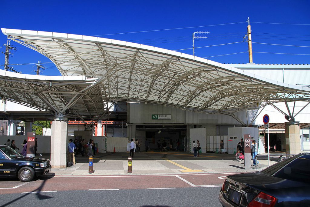 minami-koshigaya_station_south_entrance_1