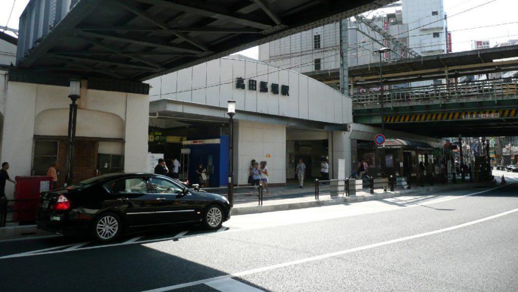 takadanobaba-sta-waseda