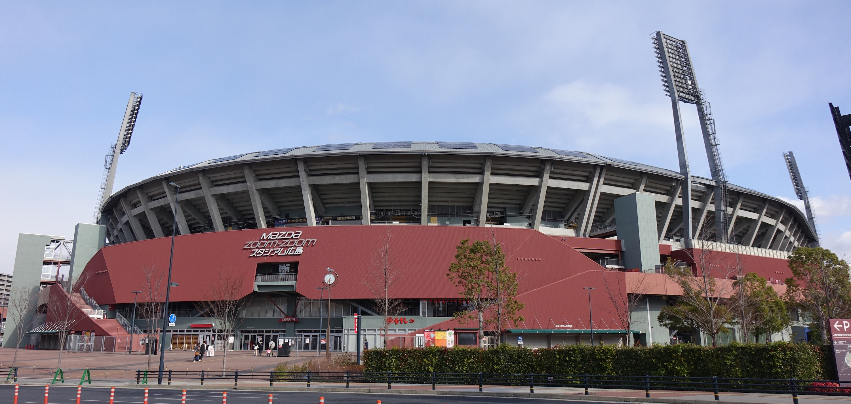MAZDA_Zoom-Zoom_Stadium_Hiroshima_facade(2014)