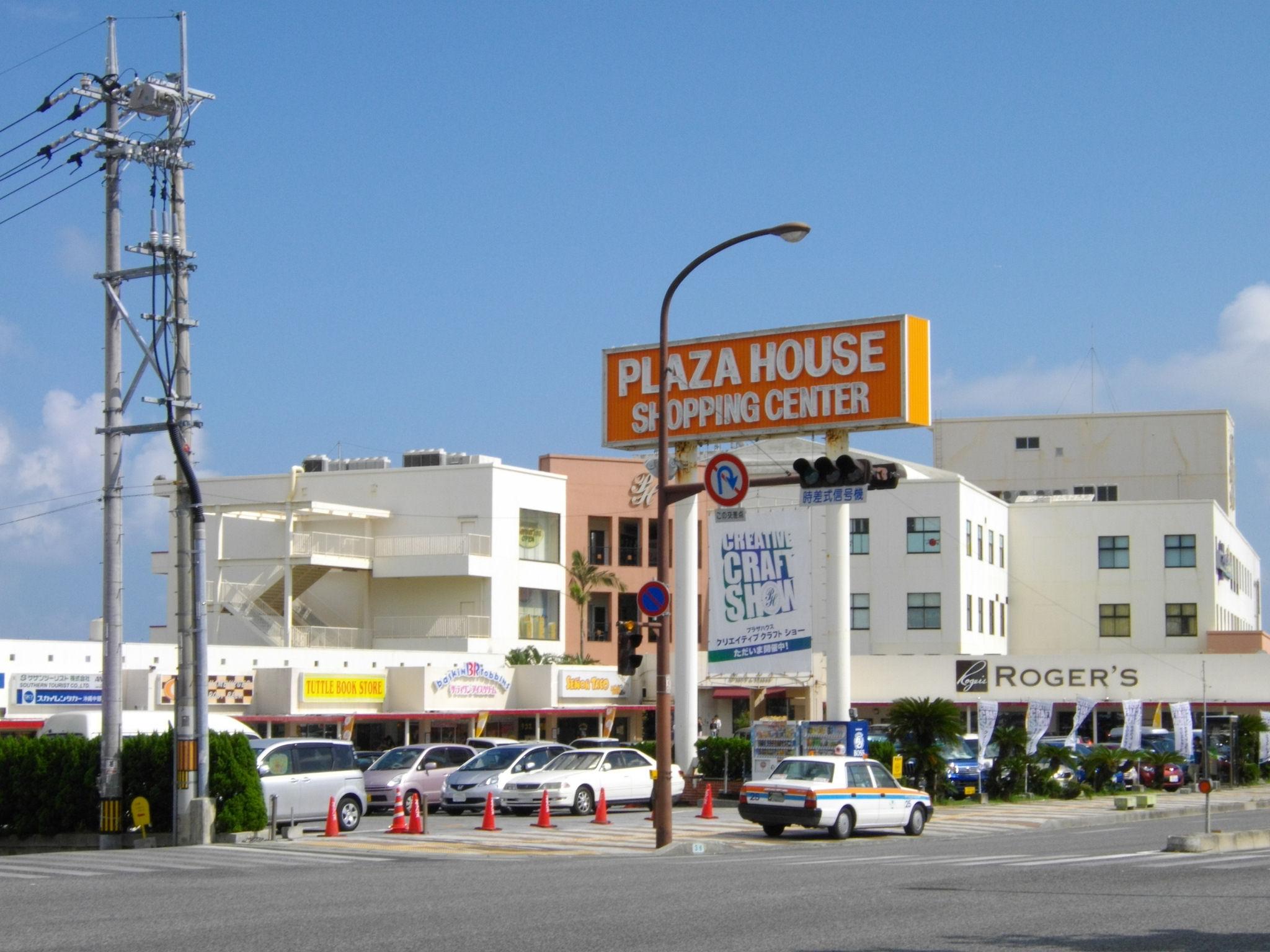 Plaza_House_Shopping_Center