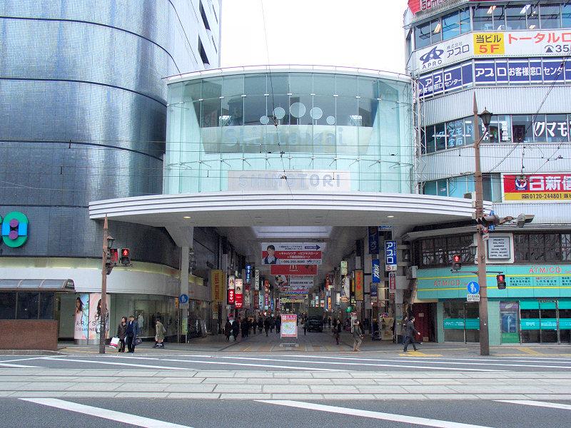 Shimotori_shop_street_Shintengai_1