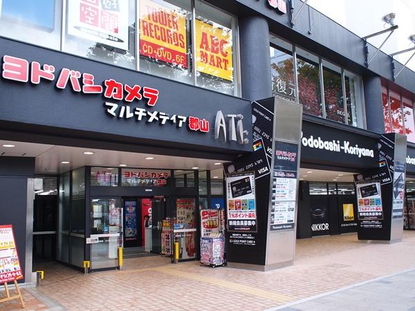 ati_koriyama