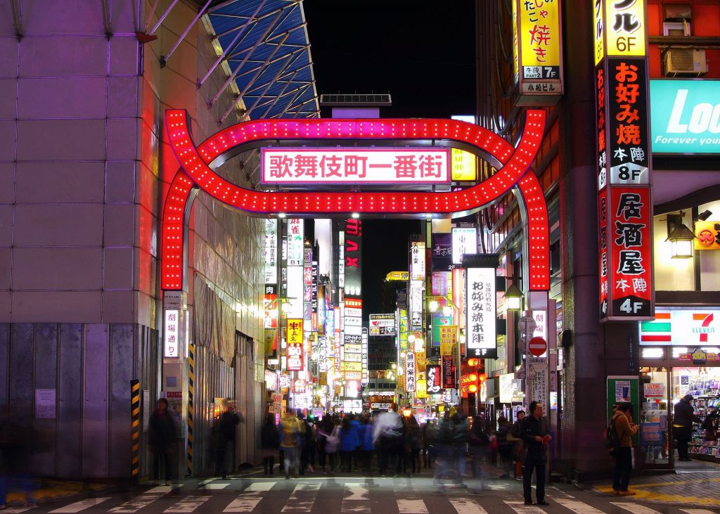 Kabukicho-Sinjyuku-Tokyo_2014