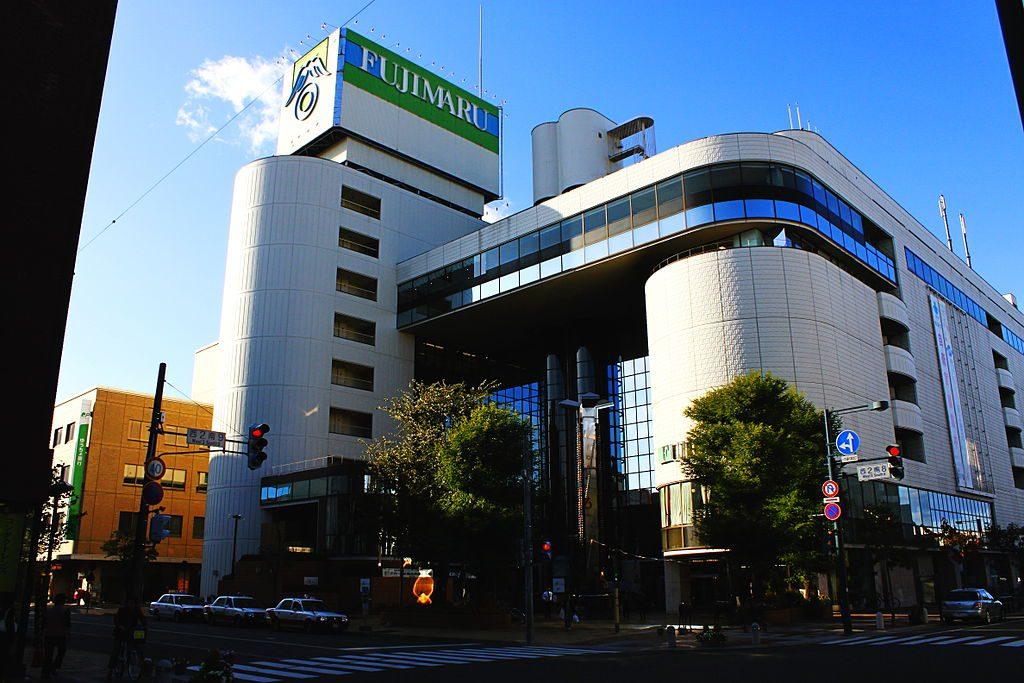 1024px-fujimaru_department_store