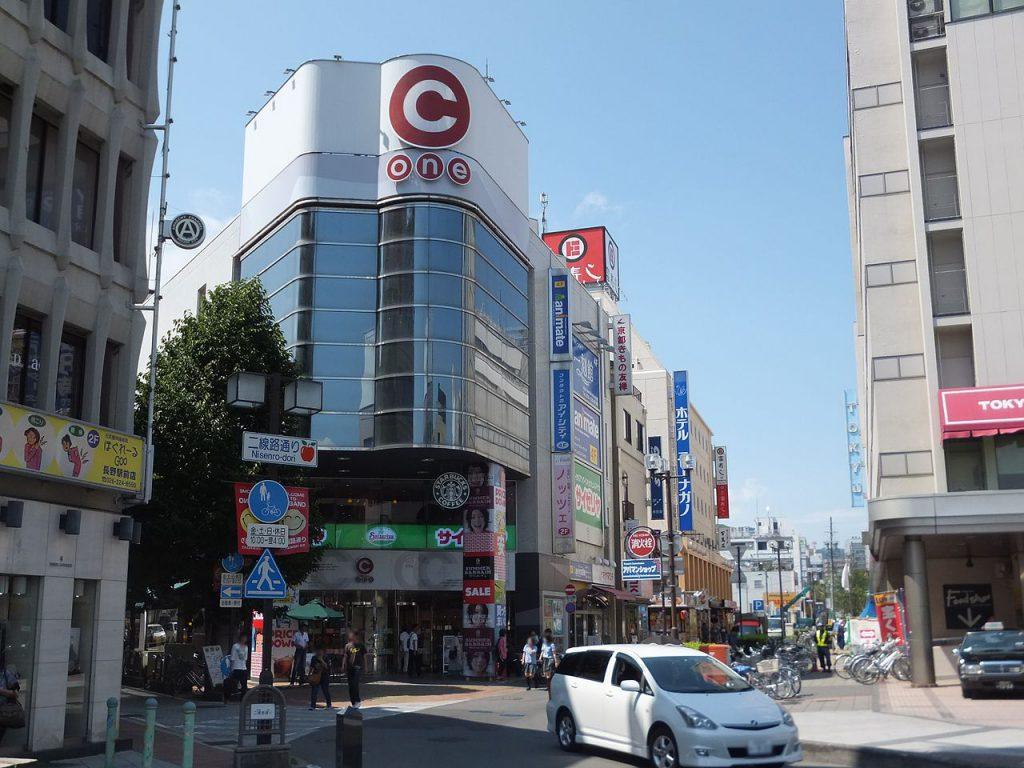 1280px-nagano_c-one_building2