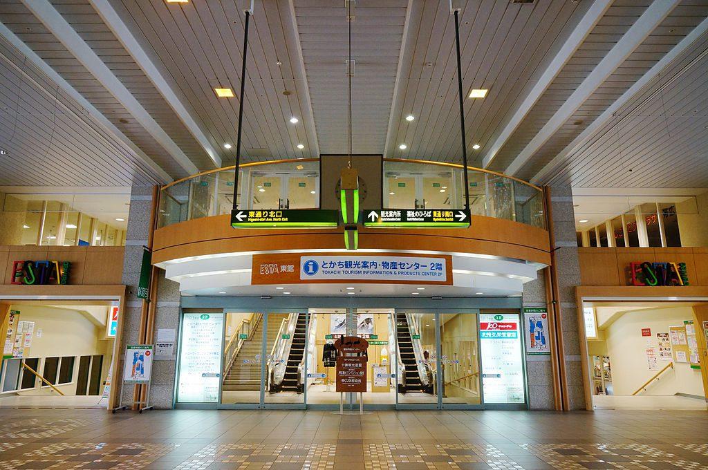 131012_obihiro_station_hokkaido_japan06s3
