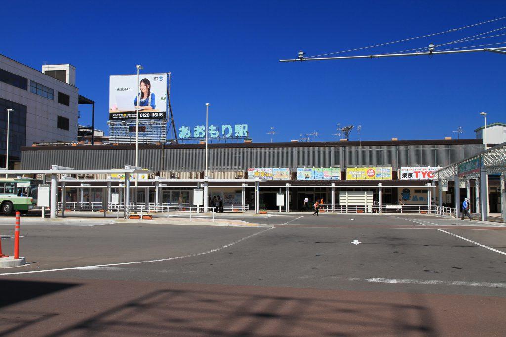 aomori_station_east_entrance_1