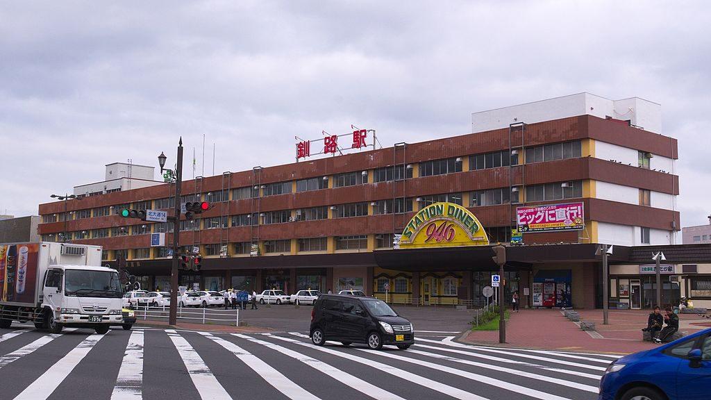 jrhokkaido_kushiro_sta