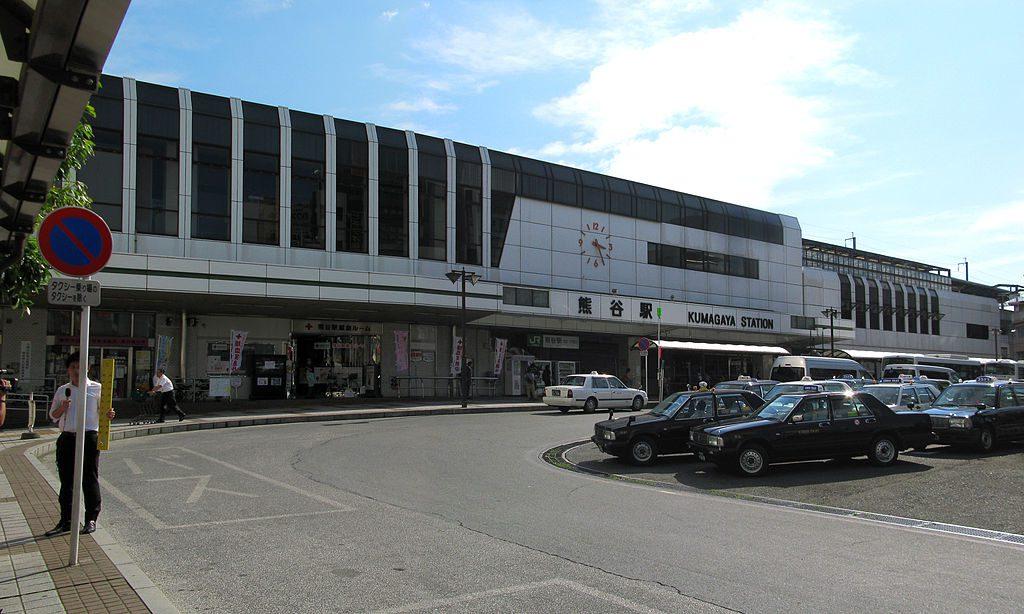 1024px-kumagaya_station_north_entrance_1