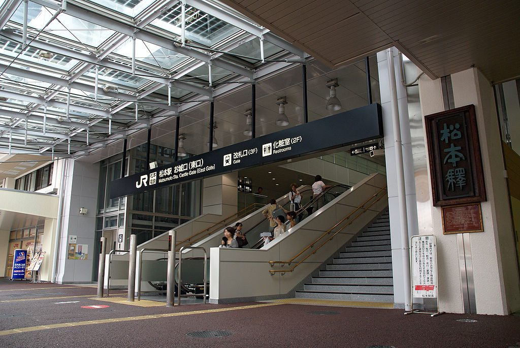1024px-matsumoto_st11s3872