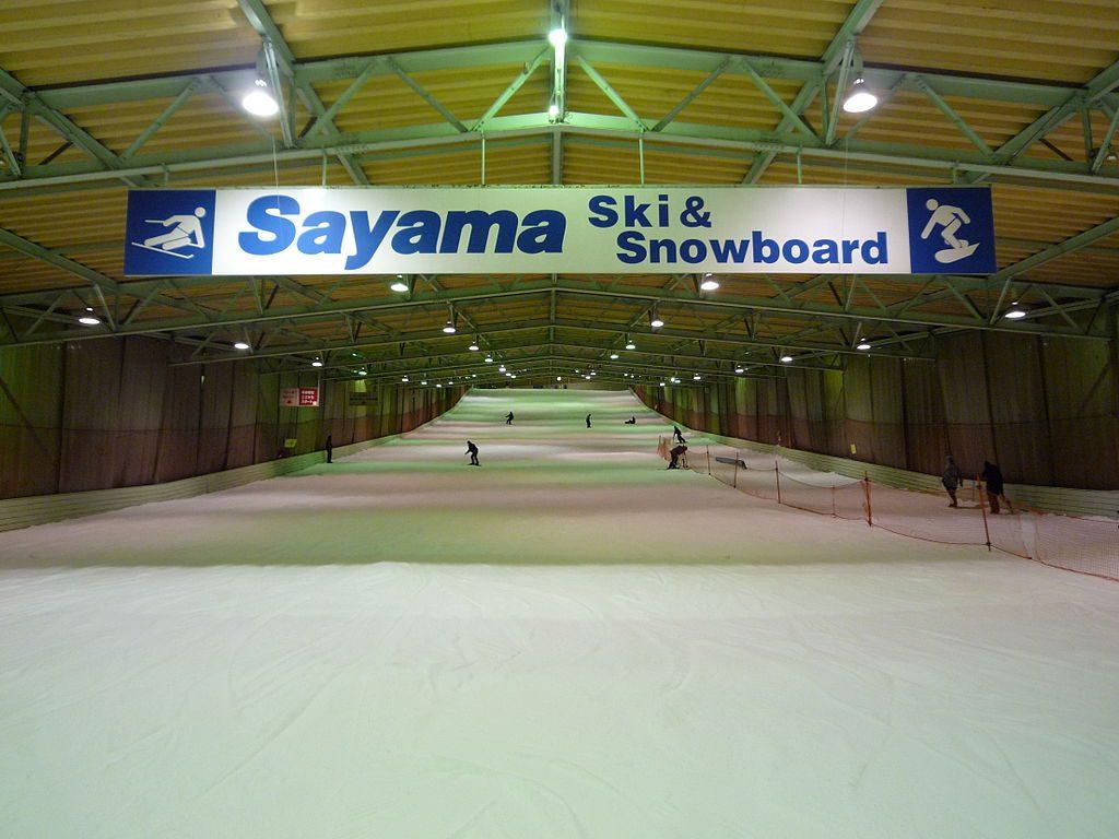1024px-prince_snow_resort_sayama