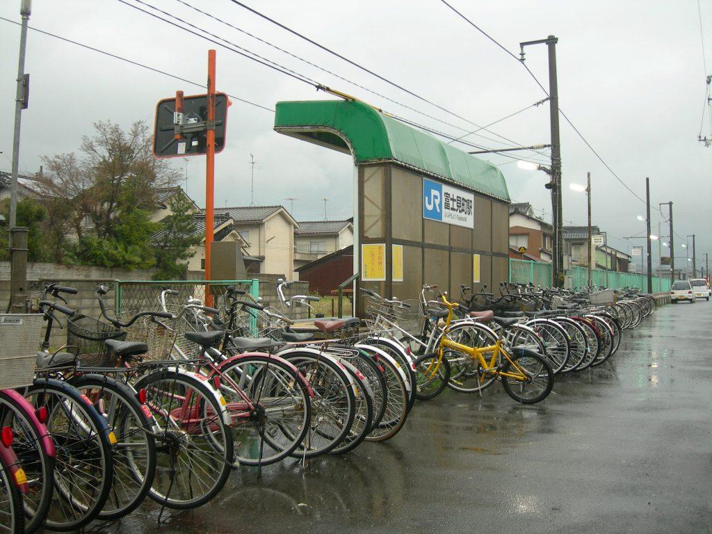 fujimicho-station