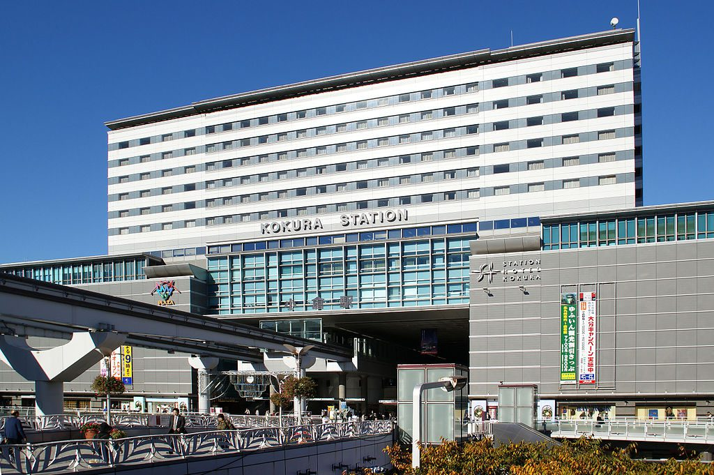 kyushu_railway_-_kokura_station_-_01