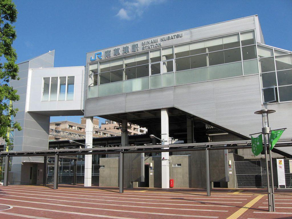 1200px-minami-kusatsu_station_west_gate
