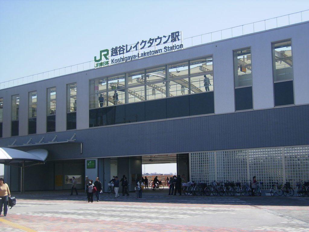 koshigaya_laketown_station_01