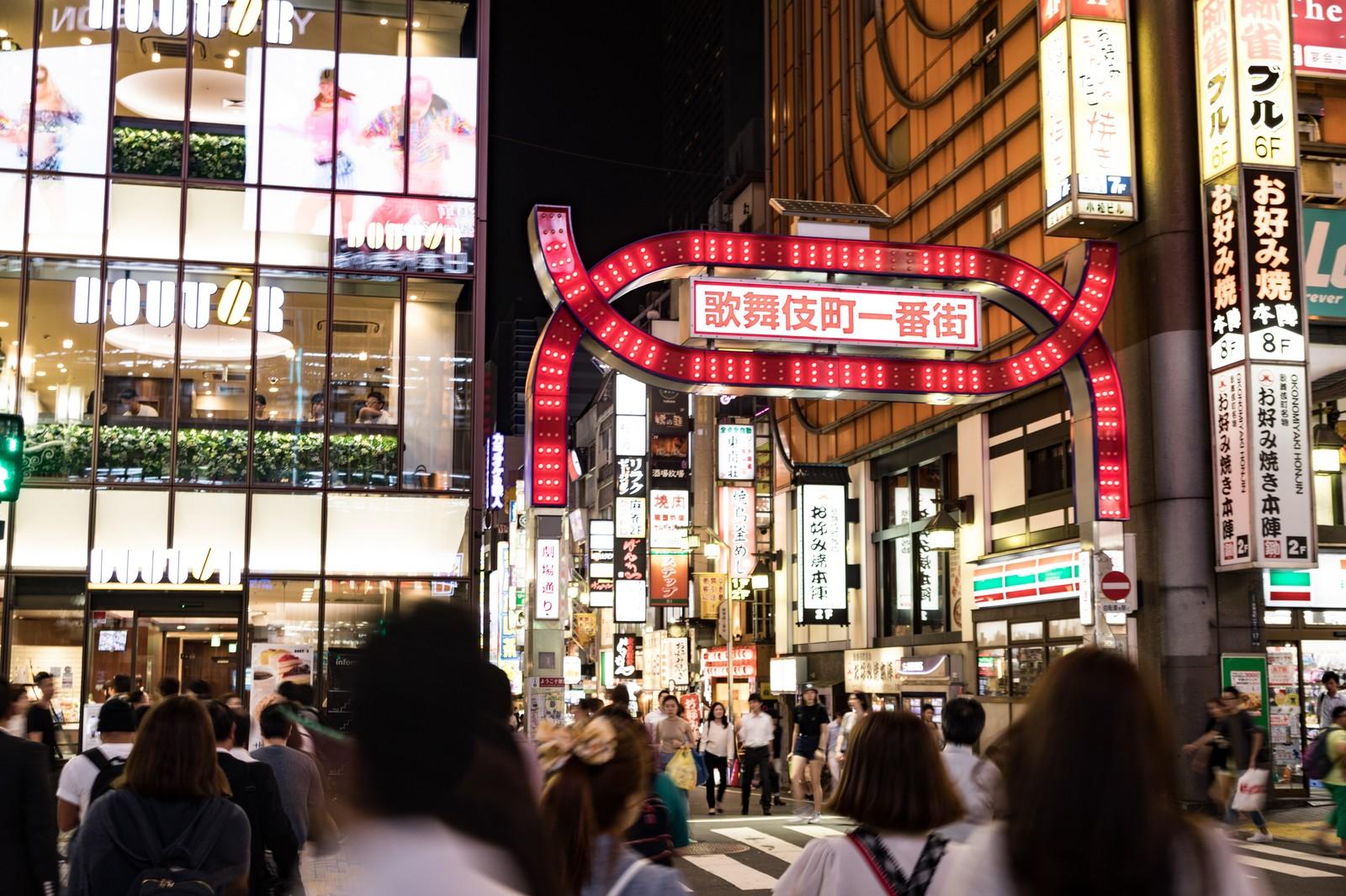 バー 新宿 リトリート
